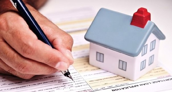Процедура передаче денег при продаже квартиры в украине