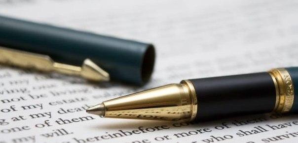 Составление исковых заявлений, жалоб, договоров