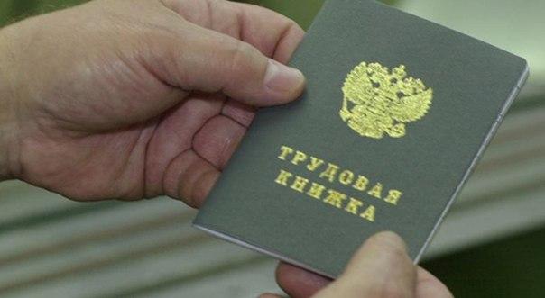 юрист по трудовым спорам красноярск