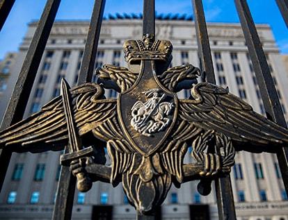 Спор с Министерством обороны РФ