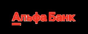 Возврат страховки альфа банк